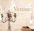 Caselio Venice falpanel